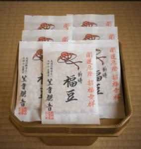 福豆笠寺観音